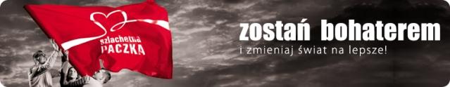 Szlachetna-paczka-banner.jpg