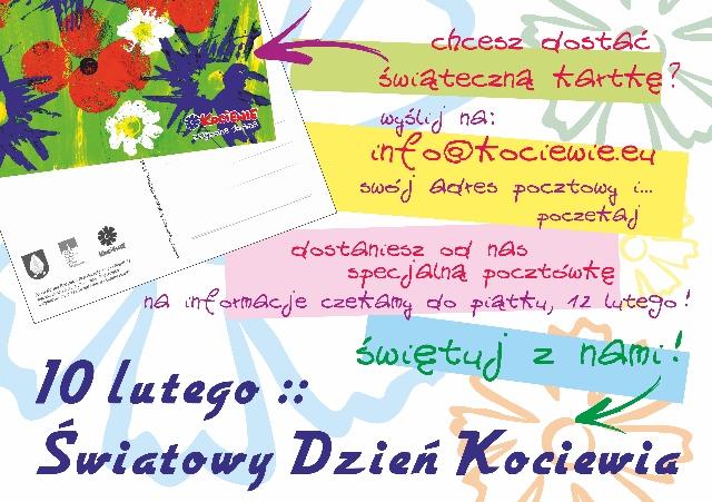 Kociewska pocztowka 2016 (640x451)