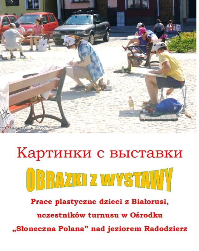 wystawa plakat